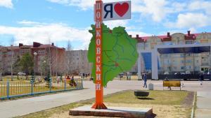 Непомнящий, Федосеев и Яковенко лидируют на турнире в Пойковском