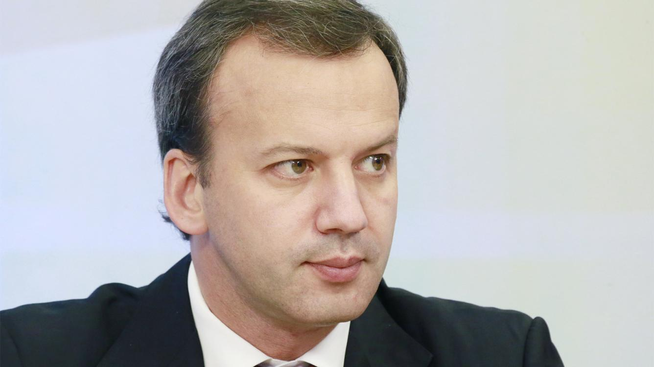 Аркадий Дворкович - кандидат на должность президента ФИДЕ