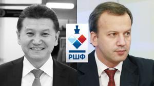Российская шахматная федерация теперь поддерживает Дворковича