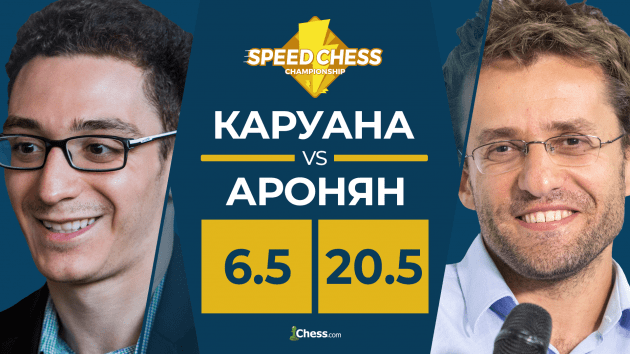 Аронян громит Каруану в матче Speed Chess Championship