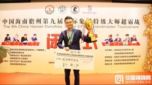 Yu Yangyi Wins In Danzou As Shankland's Streak Ends