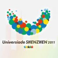 Universiade 2011 In Shenzhen