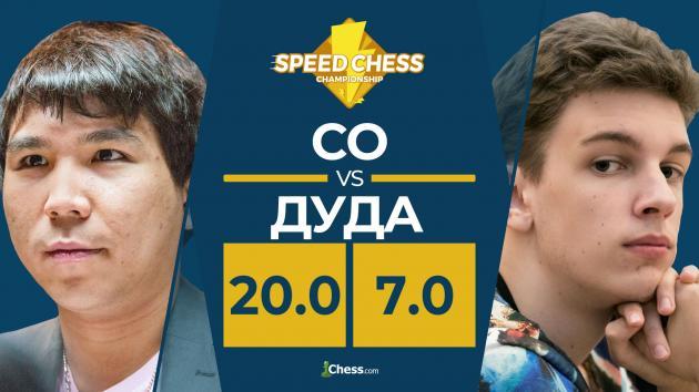 Уэсли Со выходит в финал Speed Chess - сказка Дуды закончилась