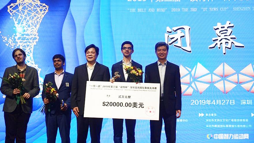 Giri Wins Shenzhen Masters After Final Round Turnaround
