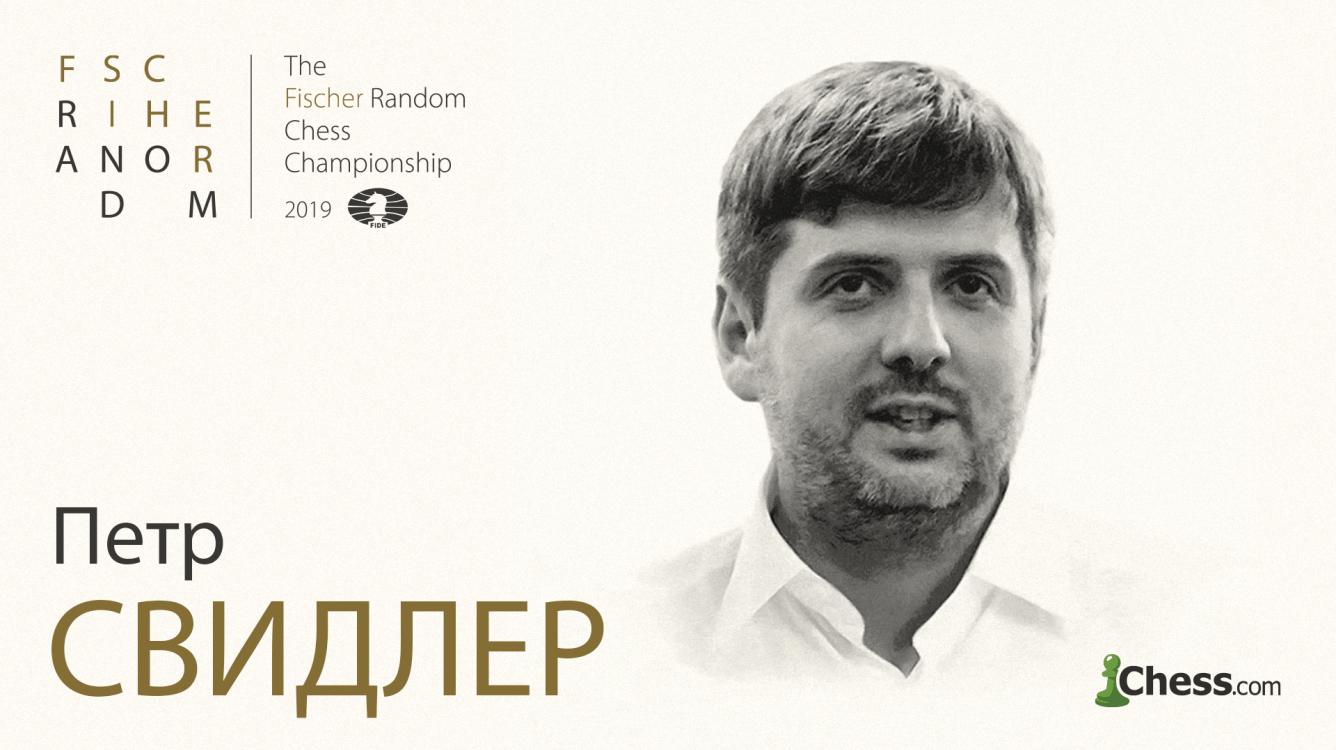 Свидлер выходит в финал чемпионата мира по шахматам Фишера