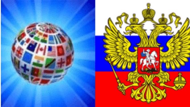 World League R9: Nederland - Rusland