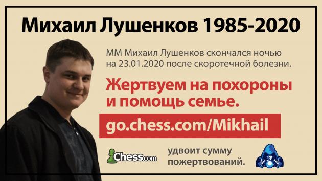 ПРО Лига: Русские Чародеи хотели бы воскрешать