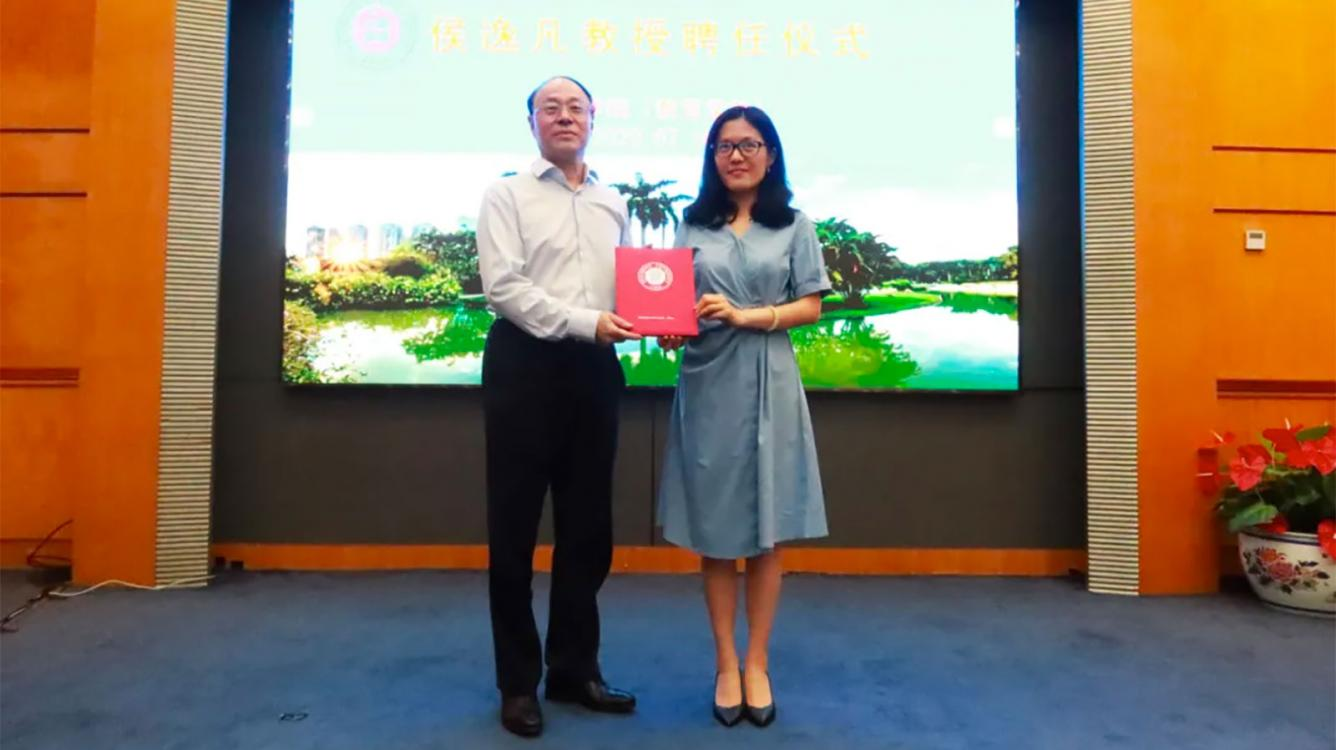 Hou Yifan Youngest Ever Professor At Shenzhen University