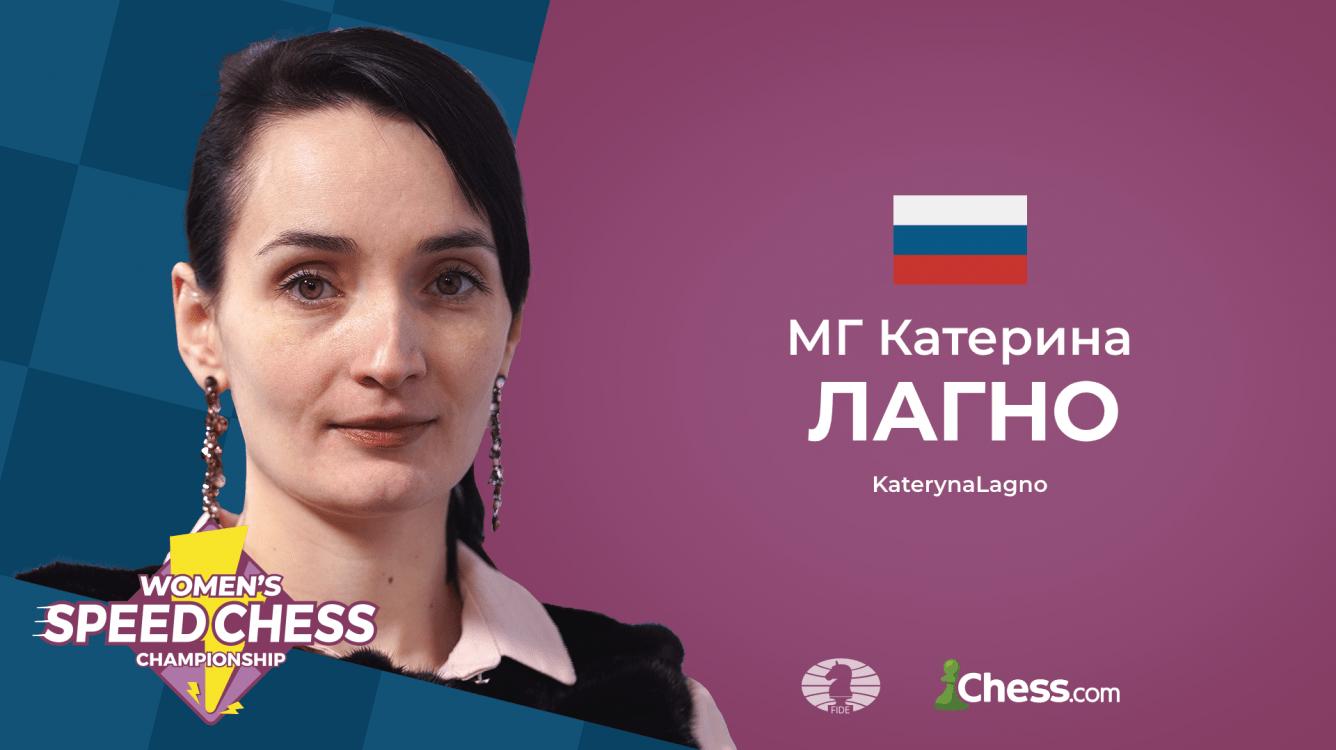Гран-При ФИДЕ и Chess.com по скоростным шахматам среди женщин: Лагно побеждает в финале III этапа