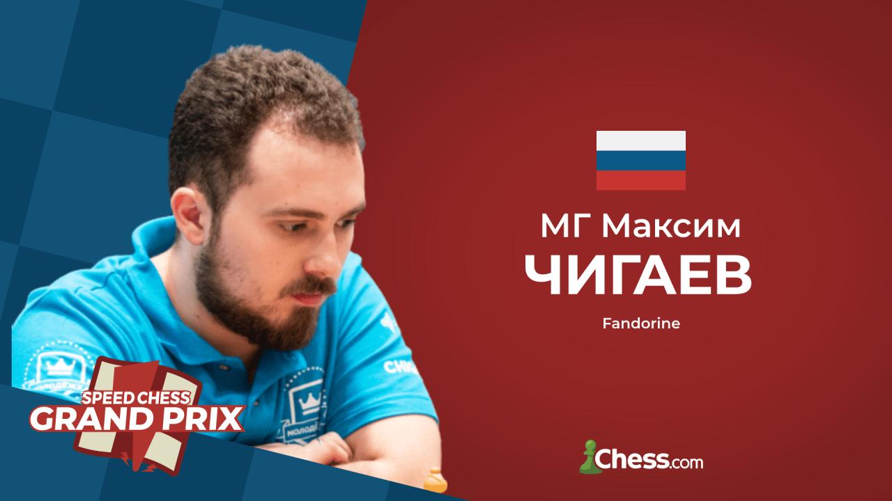 Максим Чигаев вышел в финал XI этапа Гран-При