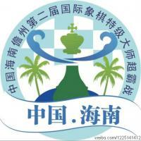 Bu Xiangzhi Wins Danzhou Tournament