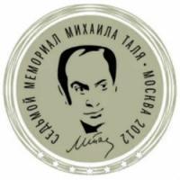 Carlsen Wins The 2012 Tal Memorial