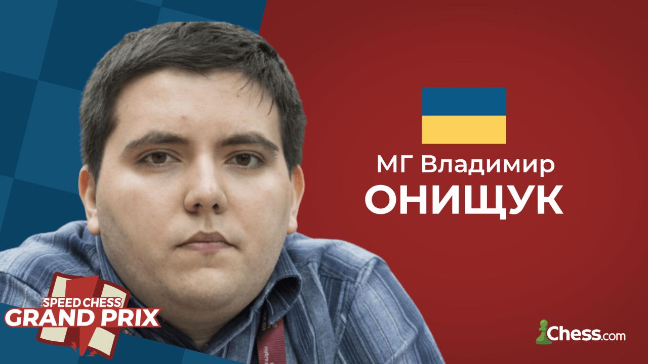 Владимир Онищук выходит в финал XIV этапа Гран-При