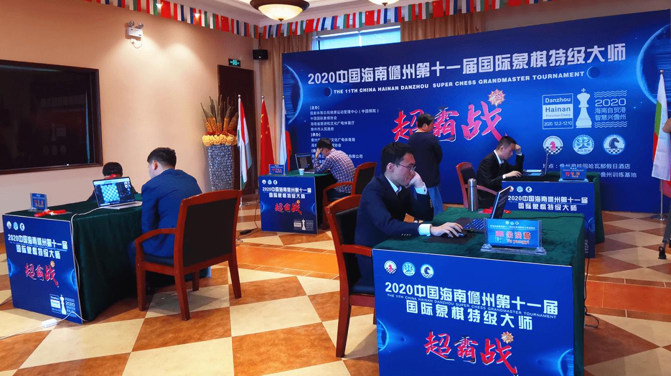 Ding Liren Leads Danzhou As Hou Yifan Wins Women's Tournament