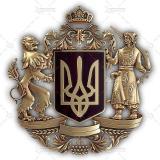 Novovolynsk