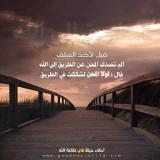 Khaled-betro