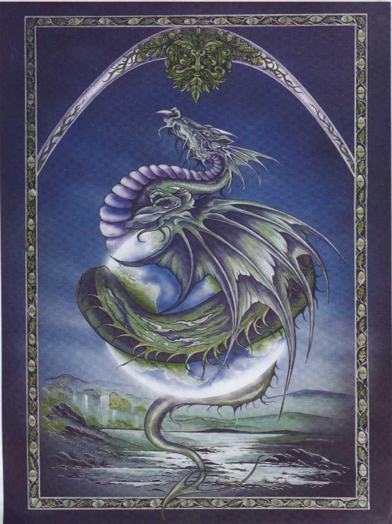 Открытки с драконами, рубля прикол