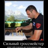 ValeriyGrinev