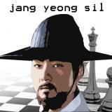 JangYeongSil