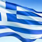 MakedoniaIsGreek