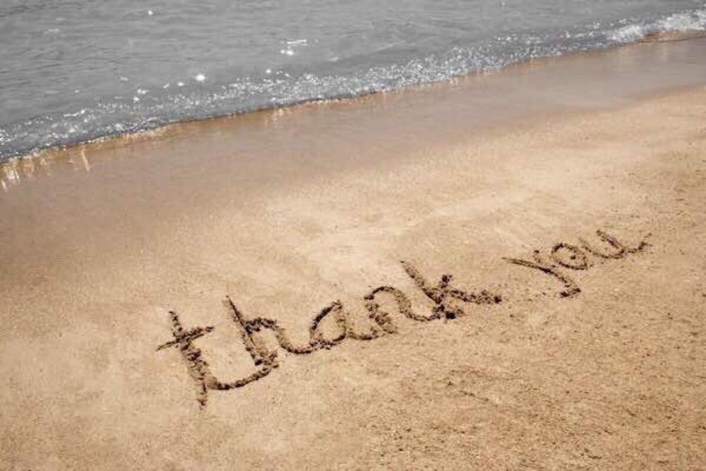 Спасибо за открытку с моря дул
