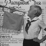 ANASTASIYA_DENISOVA