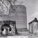 farshid61