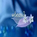 KyawGyi2019