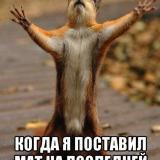 FedorArtamonov