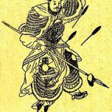 Chinese_Person