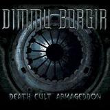 DeathCultArmaggedon