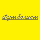Galimbovskiy