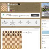 Mikhail5504